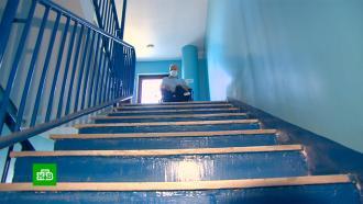 На Кубани десятки семей <nobr>из-за</nobr> капремонта полгода не могут пользоваться лифтами