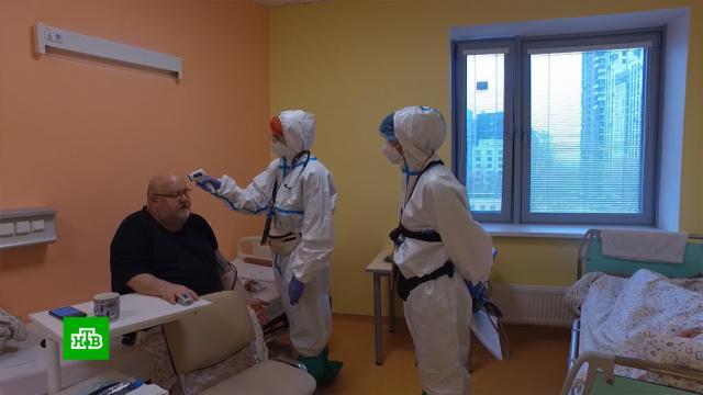 Временные госпитали ирезервные койки: больницы готовятся кросту пациентов сCOVID-19.болезни, больницы, здоровье, коронавирус, медицина, эпидемия.НТВ.Ru: новости, видео, программы телеканала НТВ