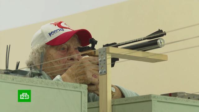 98-летняя пенсионерка из Белгорода установила рекорд на чемпионате по пулевой стрельбе.Белгород, Великая Отечественная война, ветераны, рекорды.НТВ.Ru: новости, видео, программы телеканала НТВ