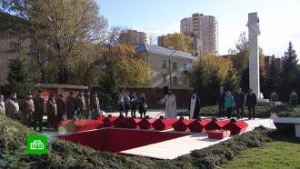 ВТуле перезахоронили останки 92советских солдат