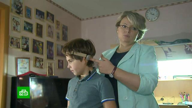Школьнику Арсению нужны деньги на операцию по восстановлению слуха.болезни, дети и подростки, SOS, благотворительность, здоровье.НТВ.Ru: новости, видео, программы телеканала НТВ