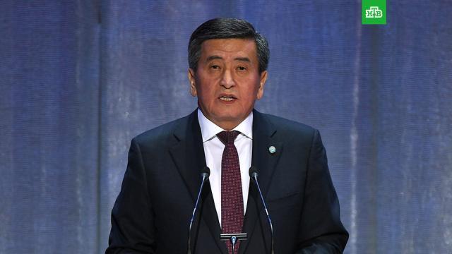 Президент Киргизии подал вотставку.Киргизия, беспорядки, митинги и протесты, назначения и отставки.НТВ.Ru: новости, видео, программы телеканала НТВ