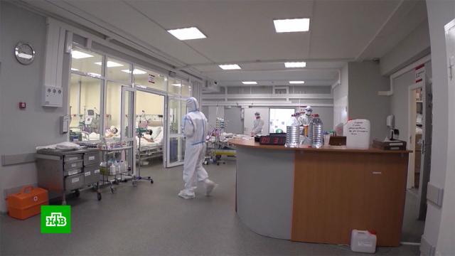 Новый антирекорд: вРФ— более 15тыс. новых случаев COVID-19.Москва, болезни, коронавирус, эпидемия.НТВ.Ru: новости, видео, программы телеканала НТВ