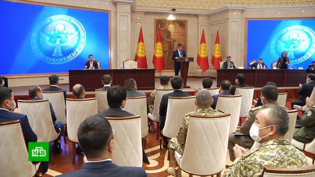 Оставившего пост президента Киргизии Жээнбекова проводили аплодисментами.Киргизия, митинги и протесты, парламенты.НТВ.Ru: новости, видео, программы телеканала НТВ