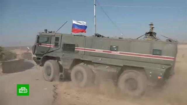 Российские итурецкие военные провели сотое совместное патрулирование на севере Сирии.Сирия, Турция, армии мира, армия и флот РФ, войны и вооруженные конфликты.НТВ.Ru: новости, видео, программы телеканала НТВ