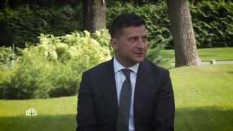 Пять вопросов Зеленского: о чем украинский лидер решил поговорить с народом.НТВ.Ru: новости, видео, программы телеканала НТВ