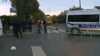 По делу об убийстве учителя во Франции задержали 9человек