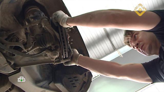 Самостоятельный ремонт машины: типичные ошибки.Главная дорога. Лаборатория, автомобили, ремонт.НТВ.Ru: новости, видео, программы телеканала НТВ