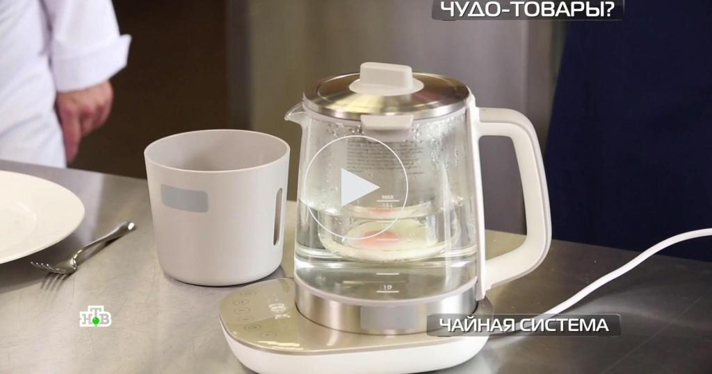 Инновационный чайник, домашняя анимационная студия ибеспроводной выключатель