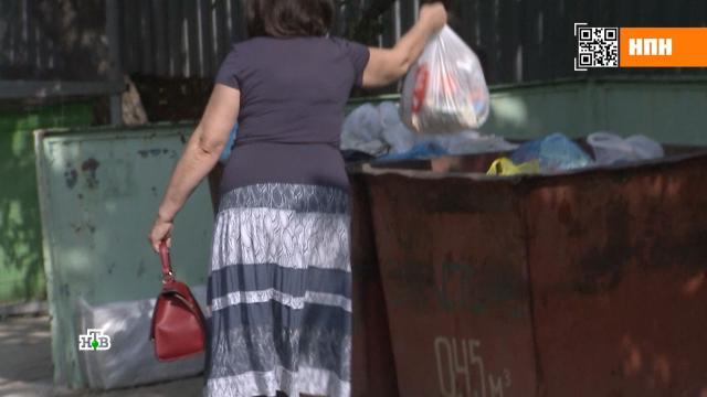 Как сэкономить на вывозе мусора.ЖКХ, мусор, тарифы и цены.НТВ.Ru: новости, видео, программы телеканала НТВ