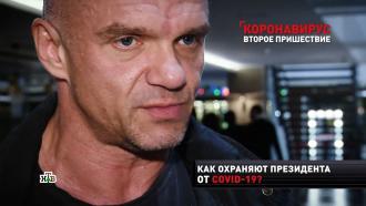 Актер Епифанцев не верит вкоронавирус
