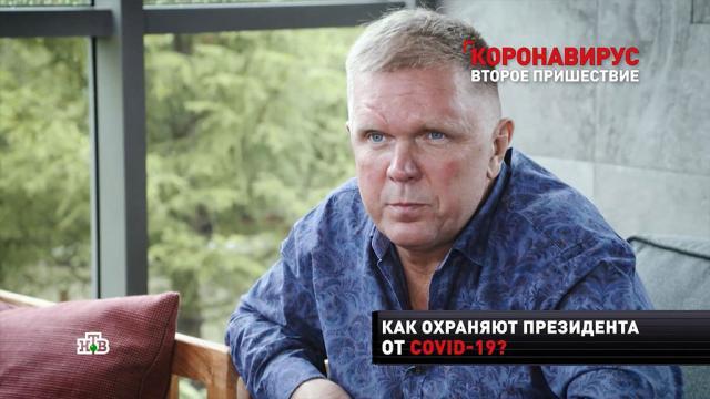 Журналист Колесников рассказал, как оказался в «ковидном» аду.Госдума, болезни, коронавирус, эпидемия.НТВ.Ru: новости, видео, программы телеканала НТВ