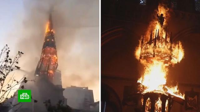 Чилийцы отметили годовщину протестов и сожгли храмы в Сантьяго.Чили, демонстрации, митинги и протесты.НТВ.Ru: новости, видео, программы телеканала НТВ