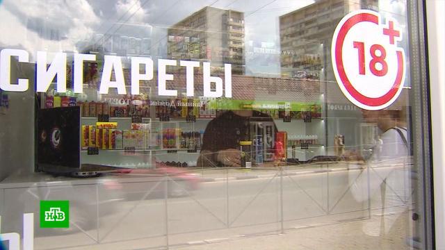 Контрафактными сигаретами торгуют 7% несетевых российских магазинов.контрафакт, магазины, торговля, экономика и бизнес.НТВ.Ru: новости, видео, программы телеканала НТВ