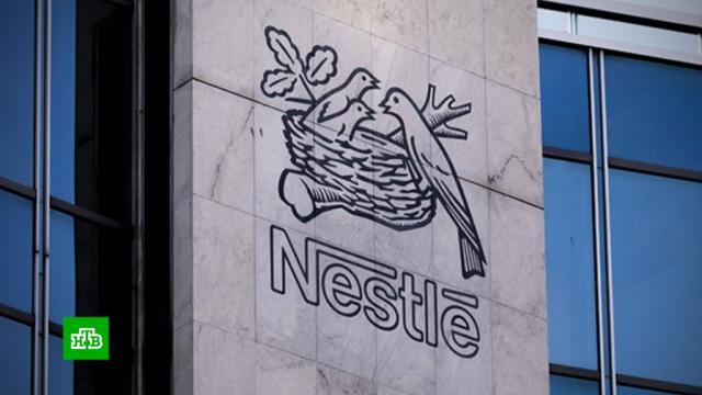 Nestle пригрозили штрафом за нарушение требования об удаленке.Москва, компании, коронавирус, штрафы.НТВ.Ru: новости, видео, программы телеканала НТВ