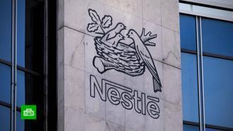 Nestle пригрозили штрафом за нарушение требования об удаленке