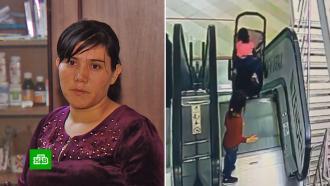 Матери упавших сэскалатора детей может грозить уголовное дело