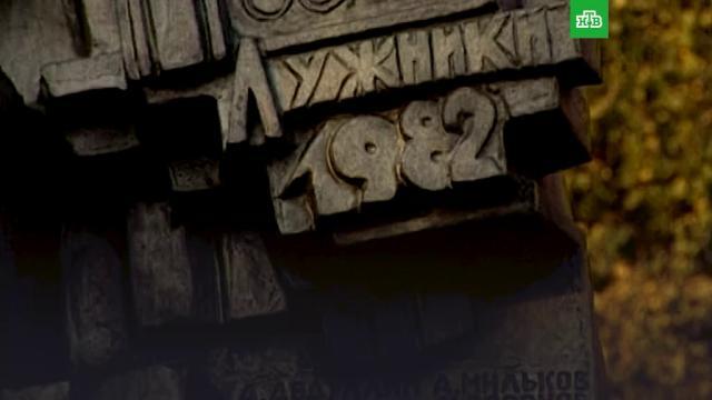 Трагедия в«Лужниках». 20октября 1982года
