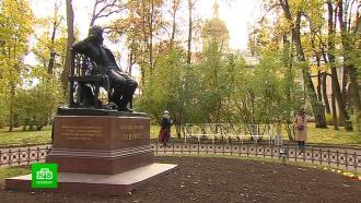Под Петербургом чествуют Царскосельский лицей