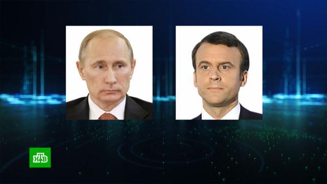 Путин провел телефонный разговор сМакроном.Макрон, Нагорный Карабах, Путин, Франция.НТВ.Ru: новости, видео, программы телеканала НТВ