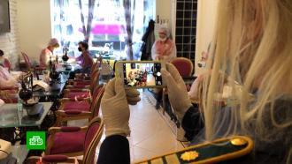 Студию маникюра вцентре Москвы накажут за нарушение санитарных правил
