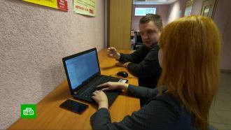 ВКалининградской области безработные осваивают <nobr>ИТ-специальности</nobr>