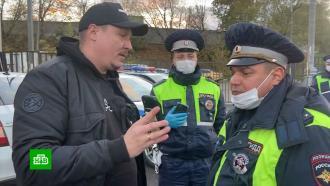 Рэпер Жиган обругал экипаж ДПС и оказался в отделении полиции.НТВ.Ru: новости, видео, программы телеканала НТВ