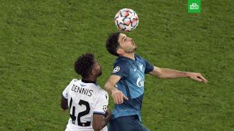 «Зенит» не справился с«Брюгге» на старте Лиги чемпионов