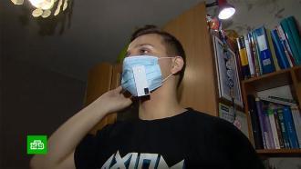 К борьбе с пандемией COVID-19 подключились российские изобретатели.НТВ.Ru: новости, видео, программы телеканала НТВ