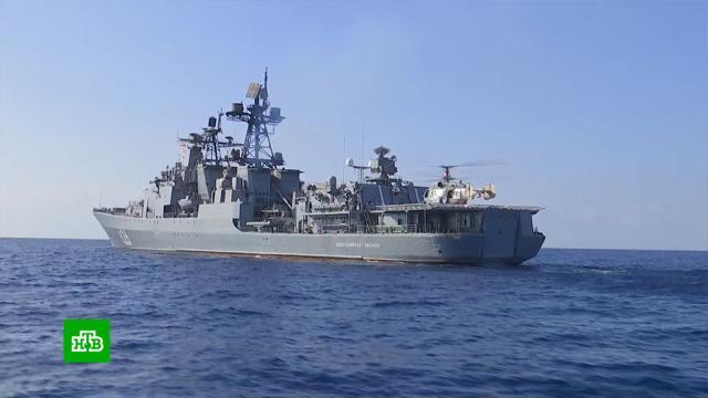 Российские военные корабли провели учения всирийском Тартусе.Сирия, армия и флот РФ, войны и вооруженные конфликты, учения.НТВ.Ru: новости, видео, программы телеканала НТВ