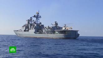 Российские военные корабли провели учения всирийском Тартусе.НТВ.Ru: новости, видео, программы телеканала НТВ