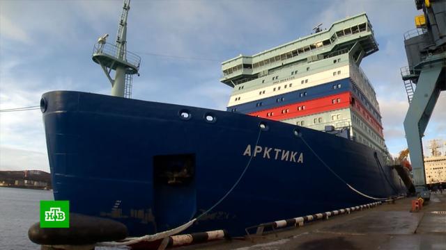Самый мощный вмире ледокол введен встрой вРФ.Арктика, Мурманск, судостроение.НТВ.Ru: новости, видео, программы телеканала НТВ