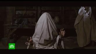 Британцы назвали самое страшное кино