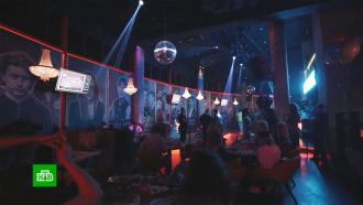 «Богу молились, чтобы ввели <nobr>QR-коды»</nobr>: подмосковные бары переносят ночные концерты
