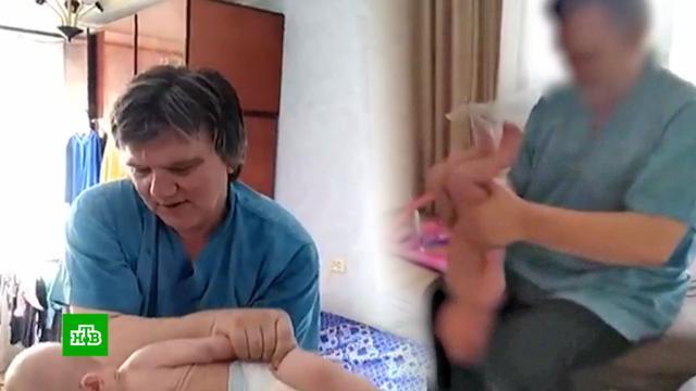 Массажист, выкрутивший младенцу голову на 180 градусов, заявил о поддельном видео.Новосибирск, Следственный комитет, дети и подростки.НТВ.Ru: новости, видео, программы телеканала НТВ