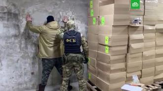 ФСБ выявила преступное сообщество, продавшее поддельные сигареты на 300млн рублей