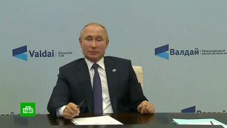 Путин заявил, что вКарабахе погибли почти 5тысяч человек