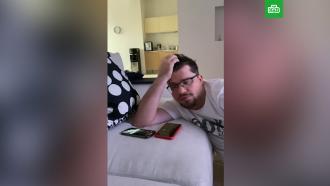 Гарик Харламов довел телефонного мошенника до нервного срыва