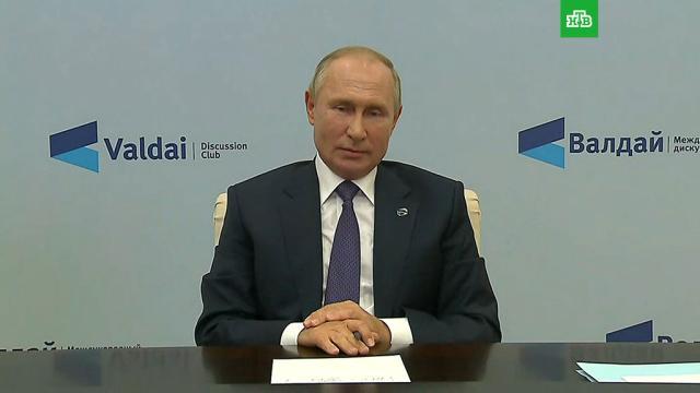 Путин: Россия не цепляется за ДСНВ.Путин, США, вооружение.НТВ.Ru: новости, видео, программы телеканала НТВ