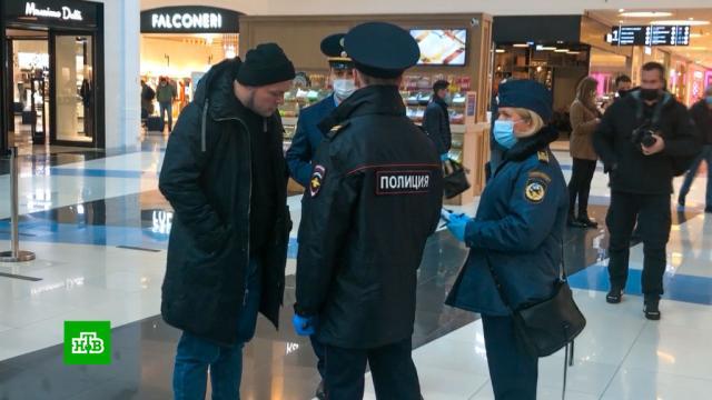 Поход вмагазин обернулся для десятков москвичей многотысячными штрафами.Москва, болезни, коронавирус, эпидемия.НТВ.Ru: новости, видео, программы телеканала НТВ