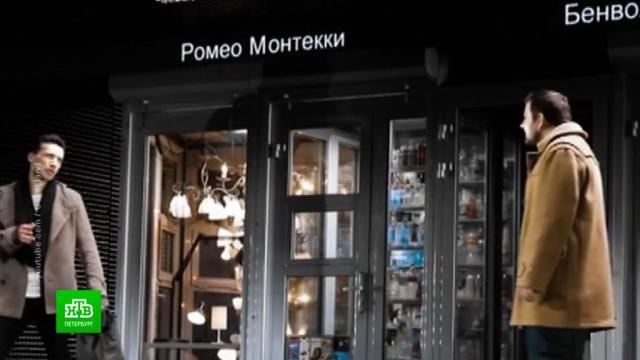 На фестивале «Балтийский дом» показали «Ромео и Джульетту» на современный лад.Санкт-Петербург, Шекспир, театр, фестивали и конкурсы.НТВ.Ru: новости, видео, программы телеканала НТВ
