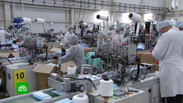 За рубежом оценили качество российских товаров.коронавирус, малый бизнес, экономика и бизнес, экспорт.НТВ.Ru: новости, видео, программы телеканала НТВ