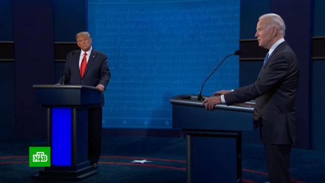 Заключительные дебаты Трампа иБайдена вСША назвали полными лжи.США, Трамп Дональд, выборы.НТВ.Ru: новости, видео, программы телеканала НТВ