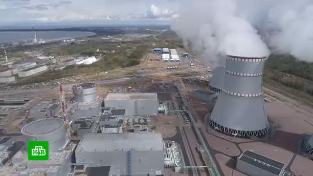 Новый блок Ленинградской АЭС-2 выдал первый ток вэнергосистему страны.Ленинградская область, Росатом, атомная энергетика, энергетика.НТВ.Ru: новости, видео, программы телеканала НТВ