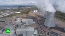 Новый блок Ленинградской АЭС-2 выдал первый ток в энергосистему страны.Ленинградская область, Росатом, атомная энергетика, энергетика.НТВ.Ru: новости, видео, программы телеканала НТВ