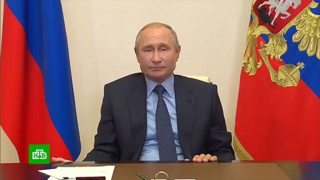 Путин попросил губернаторов вводить антивирусные ограничения аккуратно.Путин, губернаторы, карантин, коронавирус, экономика и бизнес.НТВ.Ru: новости, видео, программы телеканала НТВ