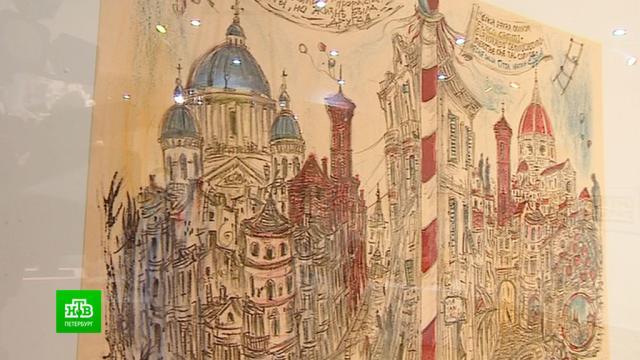 Российские художники рассказали истории олюбви иненависти кгородам.Санкт-Петербург, выставки и музеи, живопись и художники.НТВ.Ru: новости, видео, программы телеканала НТВ