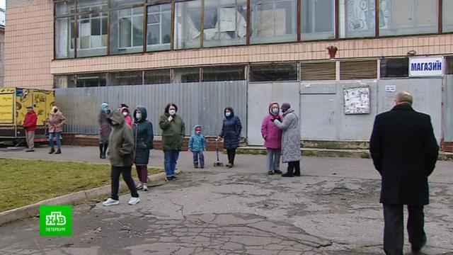 Жители поселка на окраине Петербурга остались без единственного продуктового магазина.Санкт-Петербург, магазины.НТВ.Ru: новости, видео, программы телеканала НТВ