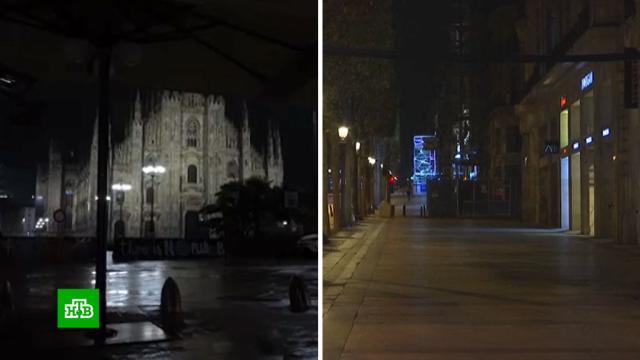 Вторая волна COVID-19 вЕвропе: мегаполисы ночами превращаются вгорода-призраки.Европа, болезни, коронавирус, эпидемия.НТВ.Ru: новости, видео, программы телеканала НТВ