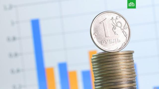 ЦБ сохранил ключевую ставку на уровне 4, 25%.Центробанк, валюта, рубль, экономика и бизнес.НТВ.Ru: новости, видео, программы телеканала НТВ